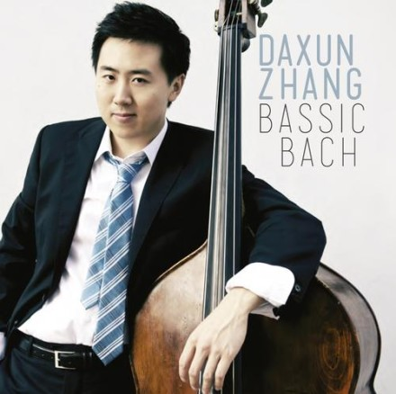 Daxun+Zhang+Bassic+Bach